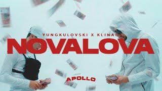 Yungkulovski x Klinac - Nova Lova