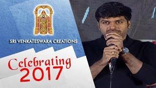 Anil Ravipudi Speech - Sri Venkateshwara Creations Most Successful Year (2017) Celebrations