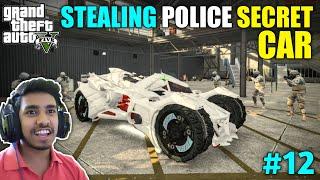 I STOLE POLICE TOP SECRET CAR   GTA V GAMEPLAY #12
