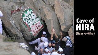 Gaar-e-Hira (Cave of Hira) ┇ Historic Places of Islam ┇ IslamSearch.org