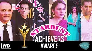 Stardust Achievement Awards in Dubai | Bollywood Stars in Dubai