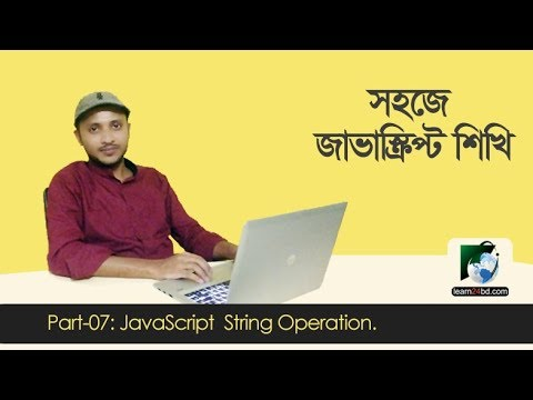 JavaScript Bangla Tutorial-07 | JavaScript String Operation