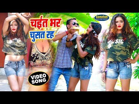 Xxx Mp4 चईत में चुसत रहा 2019 Ka फाडू आर्केस्टा सॉन्ग Mritunjay Singh New Bhojpuri Songe 3gp Sex