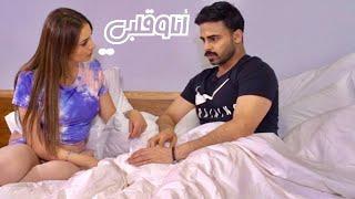 أنا و قلبي  | الموسم 1 الحلقة 33 |  تطور  |   #يوسف_المحمد  | Me & My Heart |  Upgrade |  S1 R33