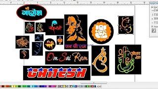 Multicolor radium Stickers LOGOS Digine 2 DVD 1000rs  9271615163