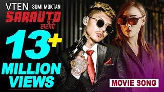SARAUTO || New Nepali Movie