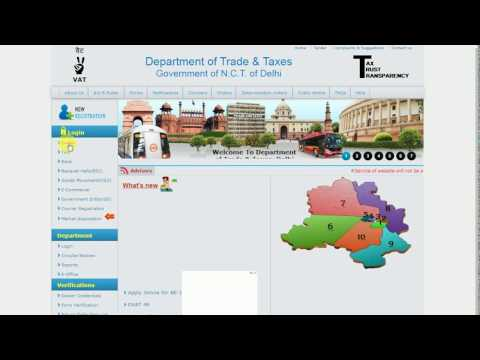 How to check Mismatch Report on Dvat website