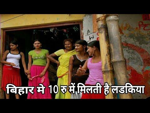 Xxx Mp4 Bihar Ka Red Kain Ariya 3gp Sex