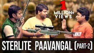 Sterlite Paavangal   PART #2   Parithabangal