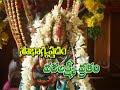 Sri Varalakshmi Vratam  Varalakshmi Vratam Pooja Procedure  Vanitha Tv mp3