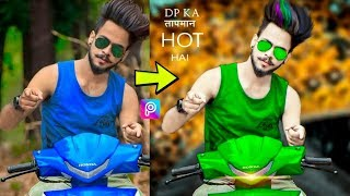 How to Edit Sunglasses + Hair + Background change | FACE