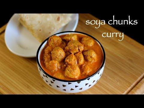 soya chunks curry recipe | soya bean curry recipe | soya bean recipe