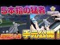 【荒野行動】5本指の猛者による手元動画!!ソロクイン激戦区凸集