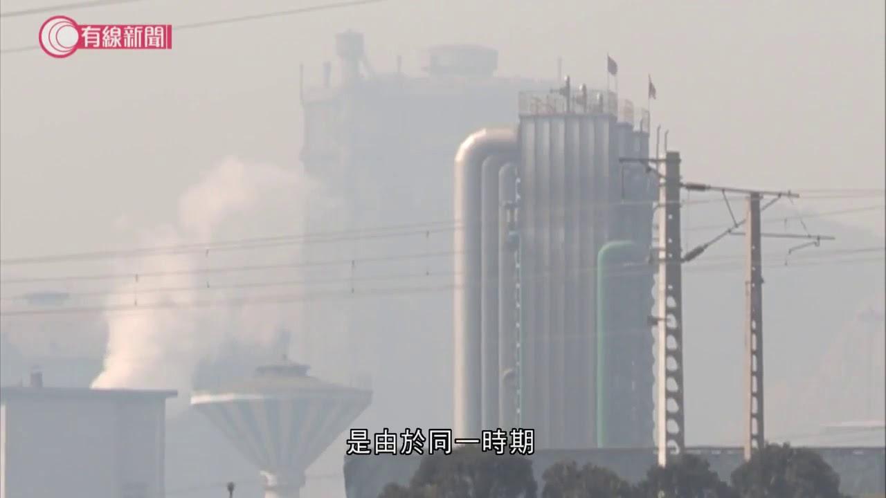 南方多省推限電令要求分時段用電 居民、工廠遭殃 - 20201218 - 有線中國組 - 有線新聞 CABLE News