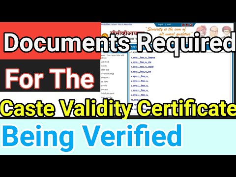 Documents Required For The Caste Validity Certificate  Being Verified