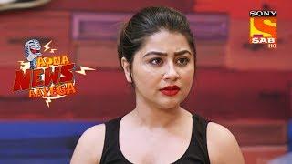 Reporters Invade Saif, Taimur And Kareena - Apna News Aayega