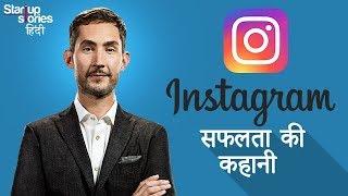 Instagram Success Story in Hindi | Instagram VS Snapchat | Motivational Video | Startup Stories