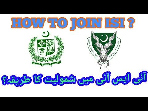 How to join isi Pakistan?