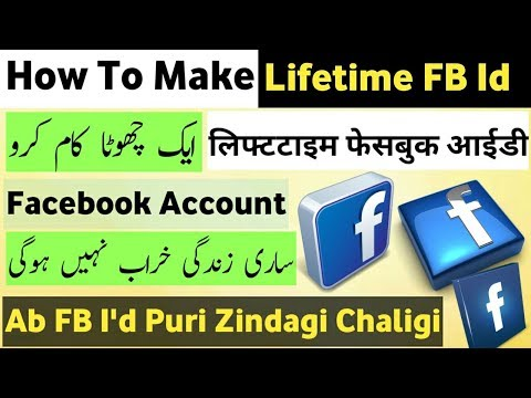 How To Make Lifetime Facebook Account with Verify Successful Trick || Hindi / Urdu