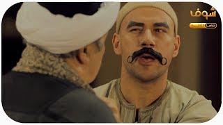 #x202b;الكبير اوي - El Kabeer Awy - قصة الكبير و عم جابر 😂😂#x202c;lrm;