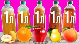 Сколько нужно фруктов на ЛИТР сока! Эксперимент с пятью разными фруктами 🐞 Afinka