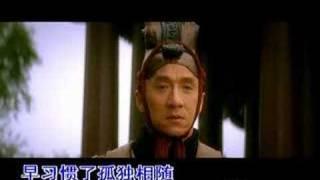 "Jackie Chan & Kim Hee Seon - The Myth Theme Song ""Endless Love"""