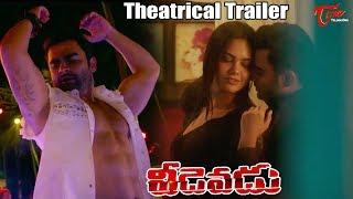 Veedevadu Theatrical Trailer | Sachiin J Joshi, Esha Guptha