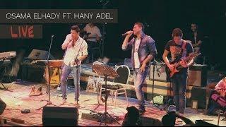 Osama Elhady Ft. Hany Adel | كام ذكرى متسابه - أسامه الهادى وهانى عادل