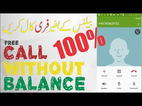 Make Free Unlimited Calls Without Any Software From Laptop 100% Working|KYA HOW|