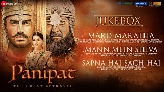 Panipat - Full Movie Audio Jukebox |  Sanjay Dutt, Arjun Kapoor, Kriti Sanon | Ajay-Atul