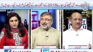 Spot Light - 11 June 2018   Aaj News