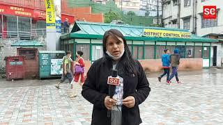 #sikkimchronicle #scnews   सिक्किममा बढ़ी अफुवा फैलाउने काम भएकोले प्रशासनलाई काम गर्नमा वाधा उत्पन्