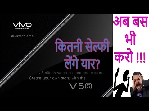 [हिंदी]Vivo V5s Launch Date, Specifications & My Opinion. Must Watch !!!!!!