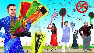 मच्छर अगरबत्ती वाला Mosquito Agarbatti Wala Comedy Video हिंदी कहानियां Hindi Kahaniya Comedy Video