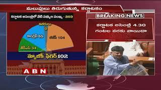 Download DK Shivakumar Offers Deputy CM Post To BJP MLA Sriramulu In Karnataka Assembly | ABN Telugu Video