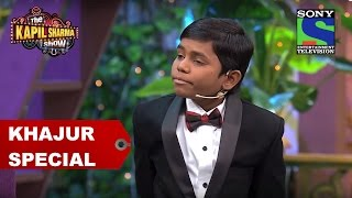 Aishwarya accepts 'Khajur' as her son – The Kapil Sharma Show