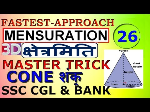 Mensuration(3D) part-26|SSC CGL|cutting a Cone and properties|Advance maths for SSC CGL[IN HINDI]