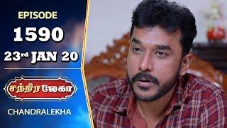 CHANDRALEKHA Serial   Episode 1590   23rd Jan 2020   Shwetha   Dhanush   Nagasri   Arun   Shyam