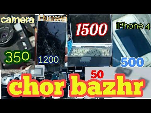 chor bazar in Pakistan Rawalpindi cheap phones cheap camera  every things 2018