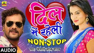 Khesari Lal Yadav Superhit DJ Songs    Bhojpuri Nonstop DJ Remix 2018    Super Bass DJ Sounds
