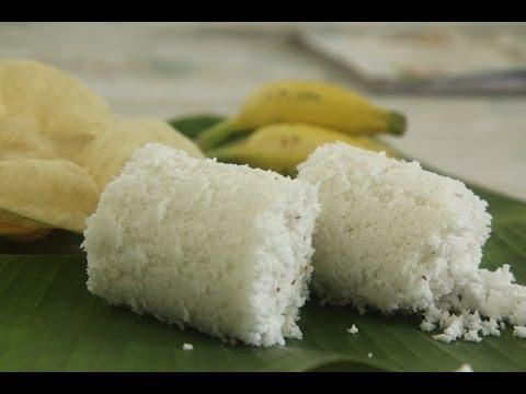 How to make soft Puttu recipe
