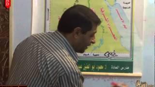 #x202b;دراسات البيئة الزراعية المصرية وخصائصها للصف السادس الإبتدائي أ محمود أبو العينين#x202c;lrm;