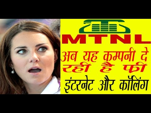 Unlimited Internet and Calling on MTNL