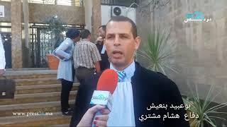#x202b;الكشف عن مستجدات مقتل البرلماني عبد اللطيف مرداس#x202c;lrm;
