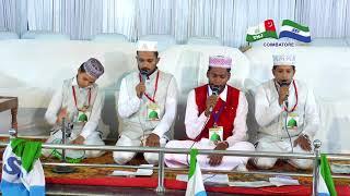 ERVADI ABUTHAIR  Tmj -Ssf Tamil Video Song