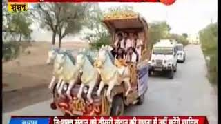 Download GyanKuteer !! NEET Result Celebration Cover by Zee Rajasthan News Channel Video