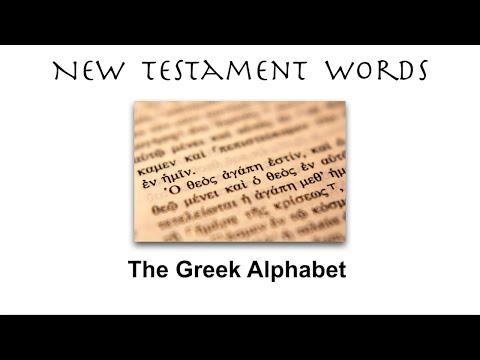 New Testament Words - The Greek Alphabet