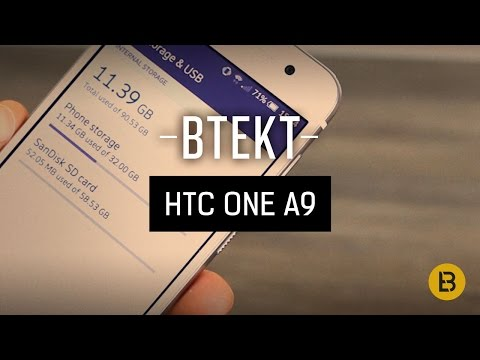 HTC One A9 memory explained: Internal & SD cards