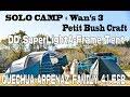 ソロキャンプ+ワンズ3 Petit BushCraft DD SuperLight A-Frame + QUECHUA ARPENAZ FAMILY 4.1 F&B