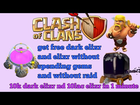 #clash of clan 2 || get free dark elixr and elixr in 1 minute|| without using gems and without raid|